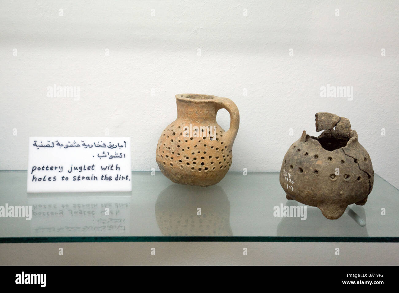 Iron age pottery vases, in the Museum of Archaeology, Jerash, Jordan - Stock Image