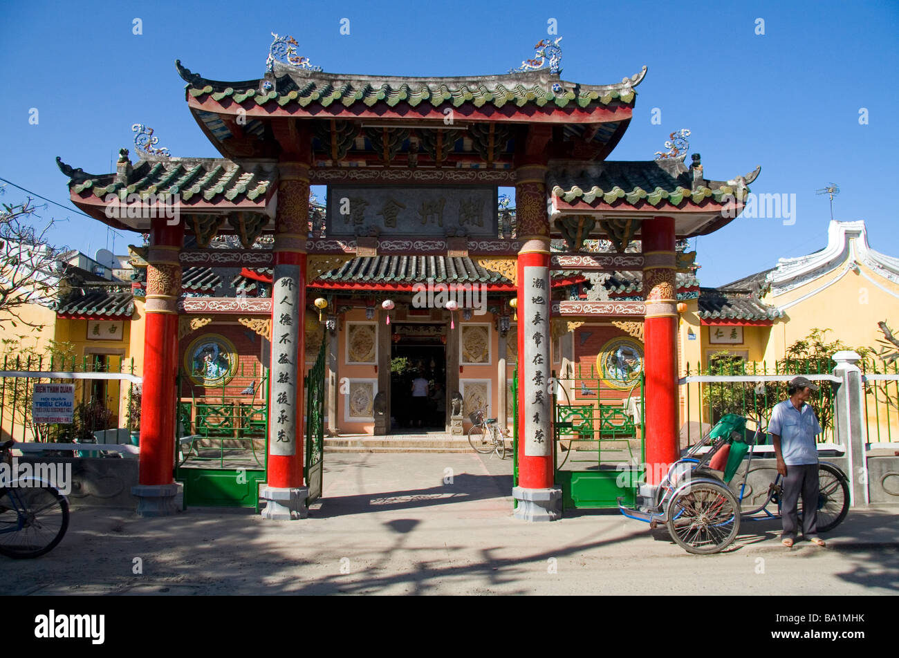 Trieu Chau Assembly Hall in Hoi An Vietnam - Stock Image