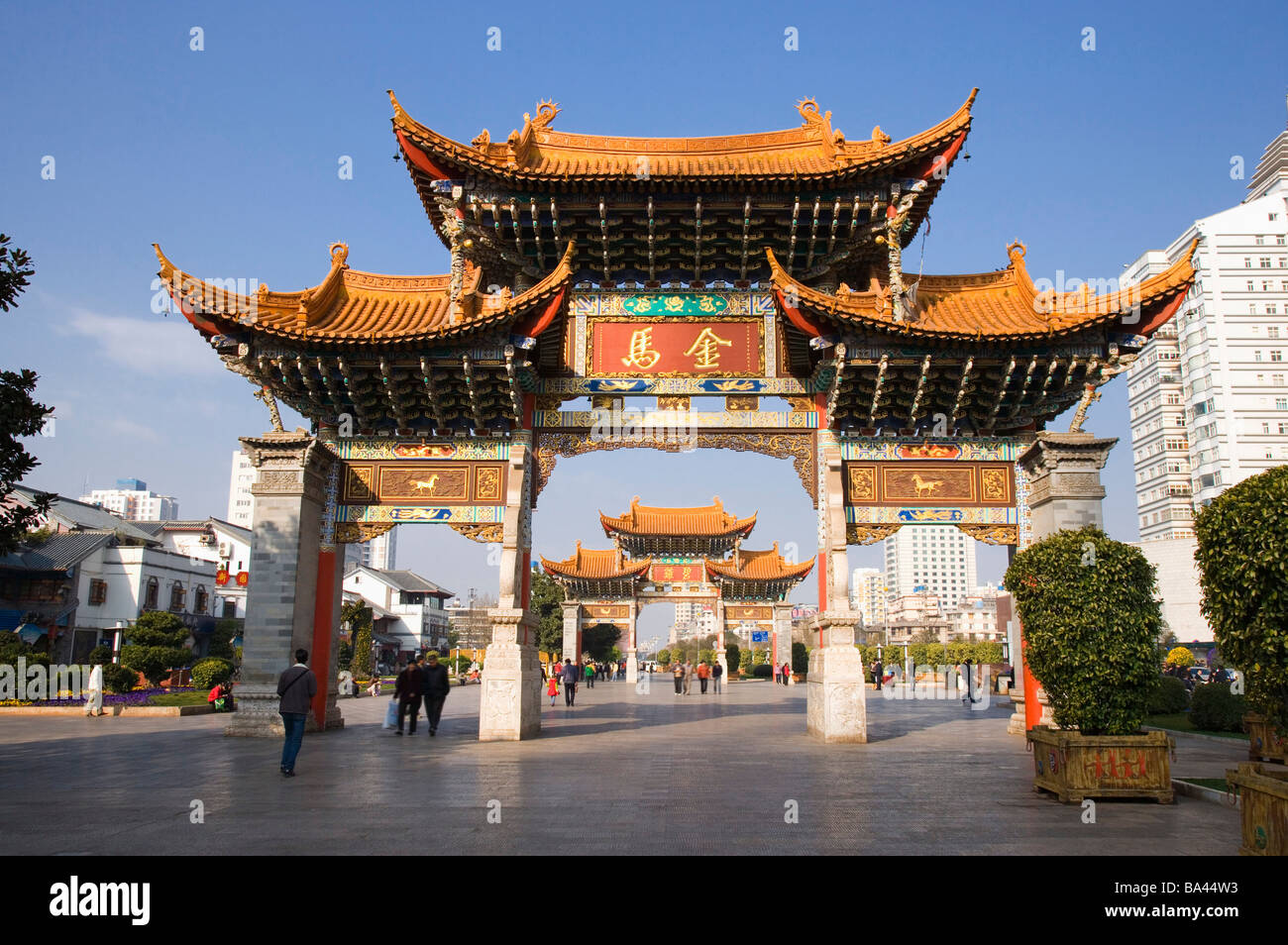 China Yunnan Province Kunming Golden Horse And Jade Rooster Archway Stock Photo