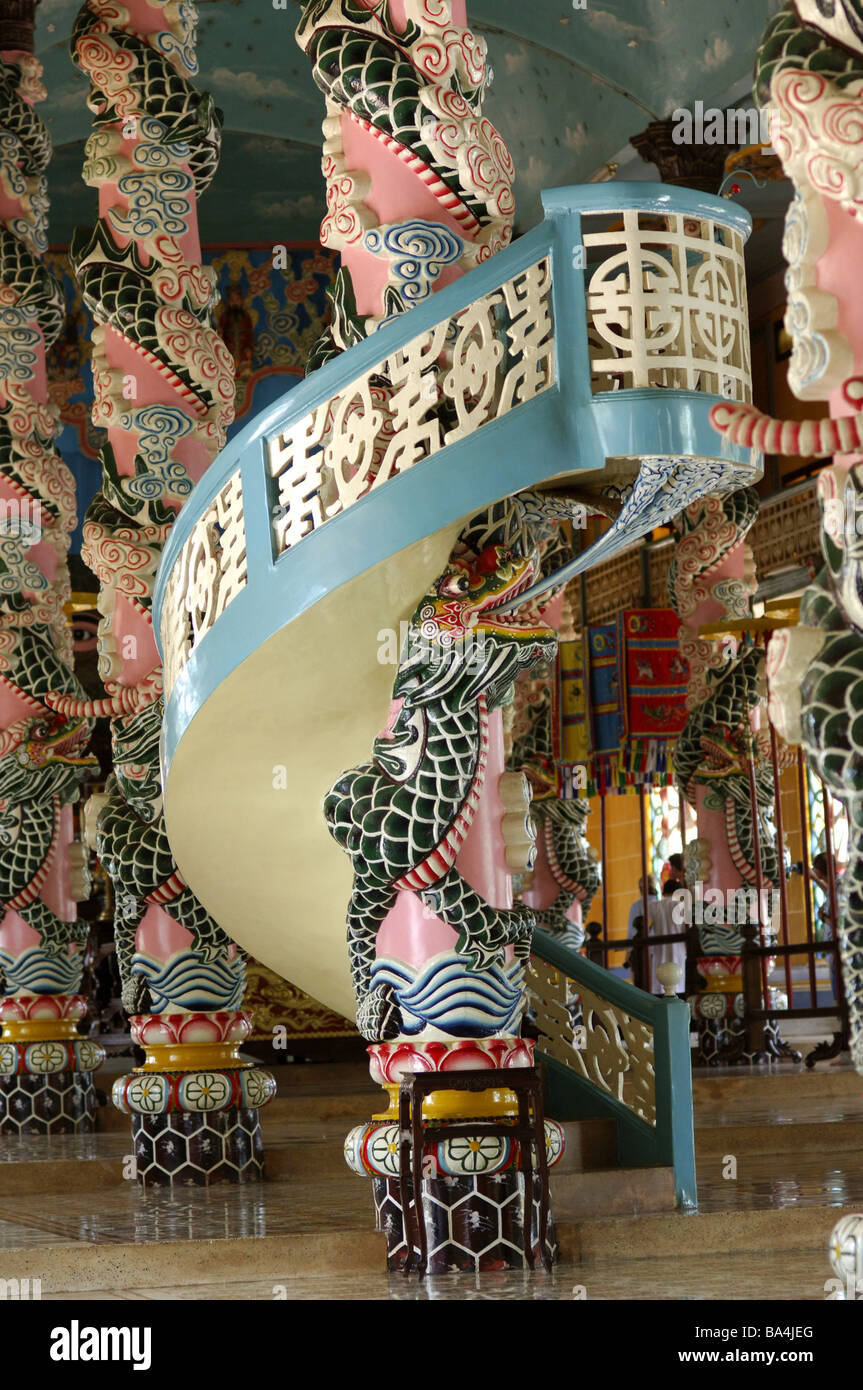 Vietnam Tay Ninh Cao-Dai-Tempel hall detail helix-stairway Asia southeast-Asia sight landmarks temples belief religion - Stock Image
