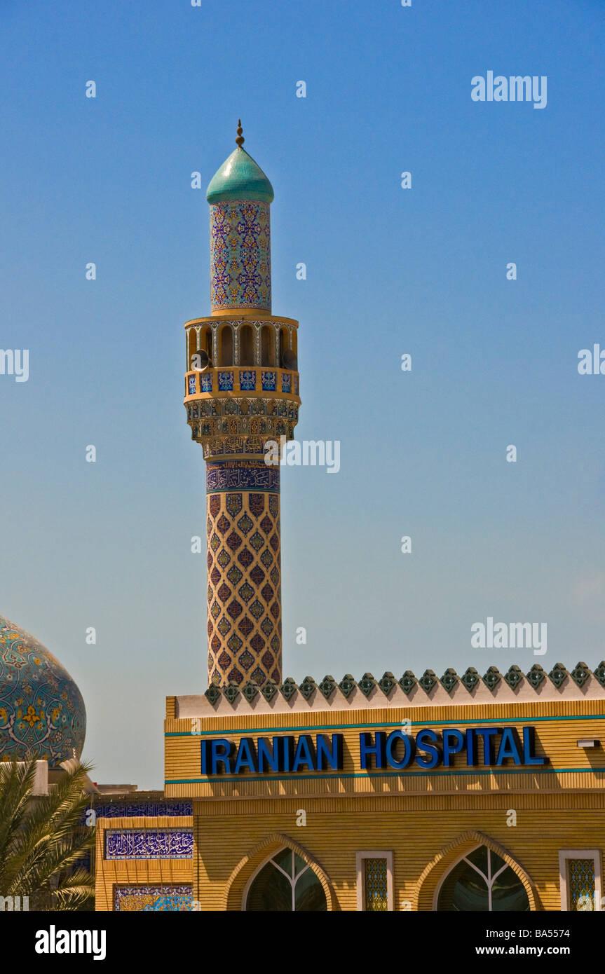 Iranian Hospital Dubai - Stock Image