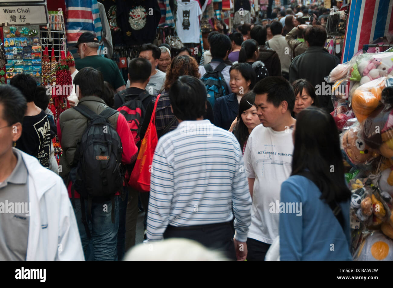 Ladies Market, on of the most traditional markets in Hong Kong - Stock Image