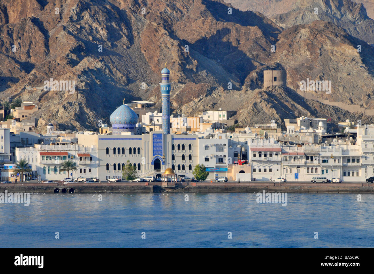 Waterfront at Muttrah also spelt as Mutrah part of Muscat Oman - Stock Image