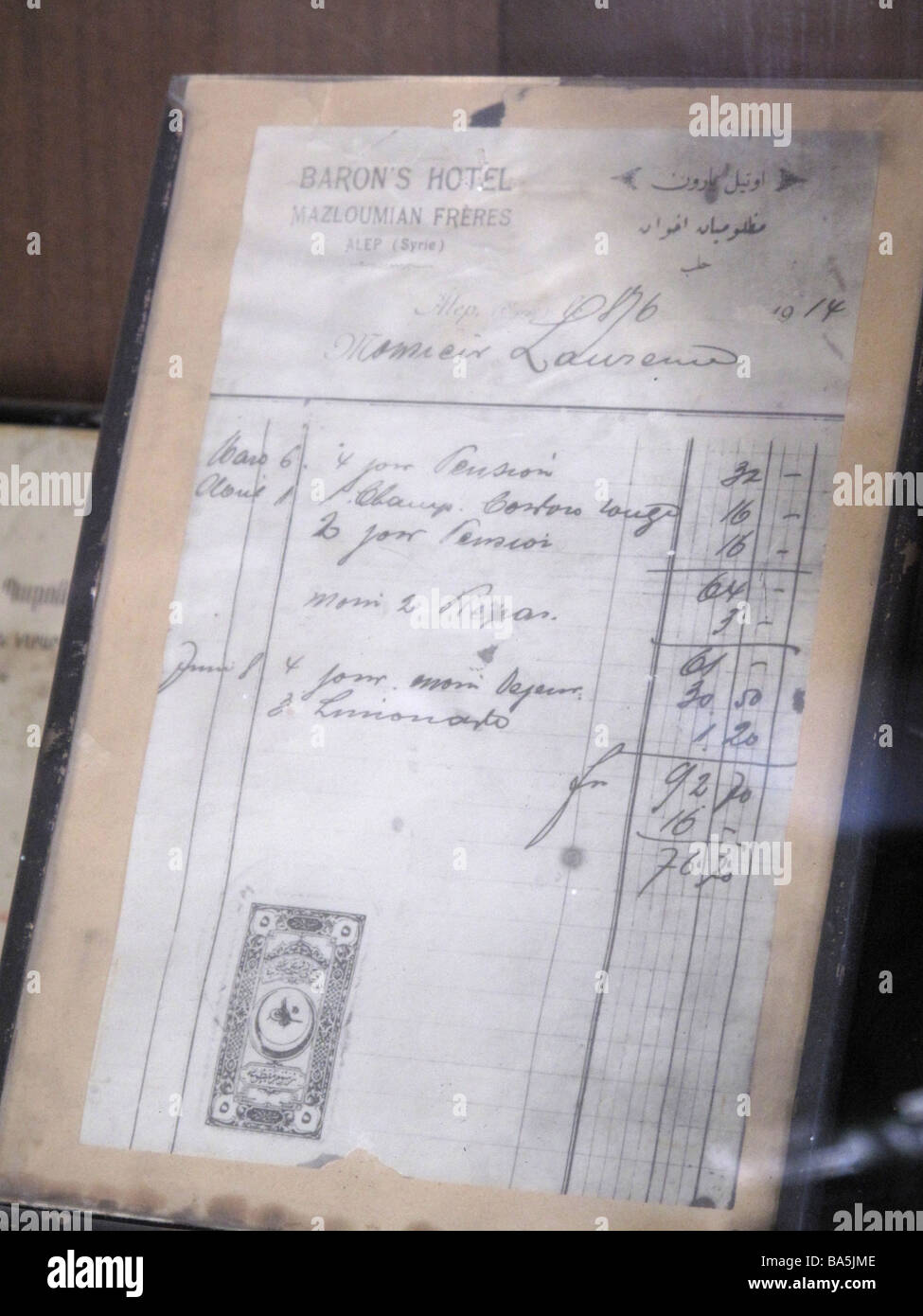 Bill of Lawrence of Arabia in Baron Hotel Aleppo SYRIA Factura de Lawrence de Arabia en el Hotel Baron Alepo SIRIA - Stock Image