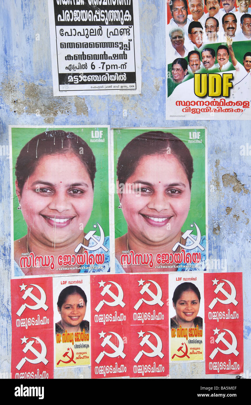 Indian election posters, 2009 - Stock Image