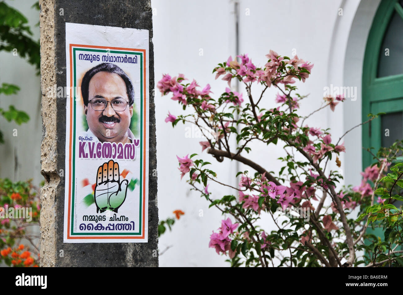 Indian election poster 2009 - Stock Image