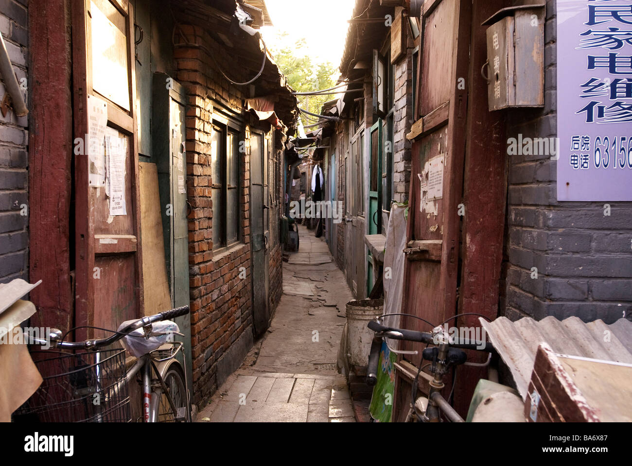 China, Beijing, daily life in one of the last Hutongs - Stock Image