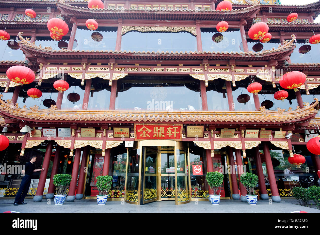 China, Beijing, the famous dim sum restaurant Jin Ding Xuan is opened 24 hours - Stock Image