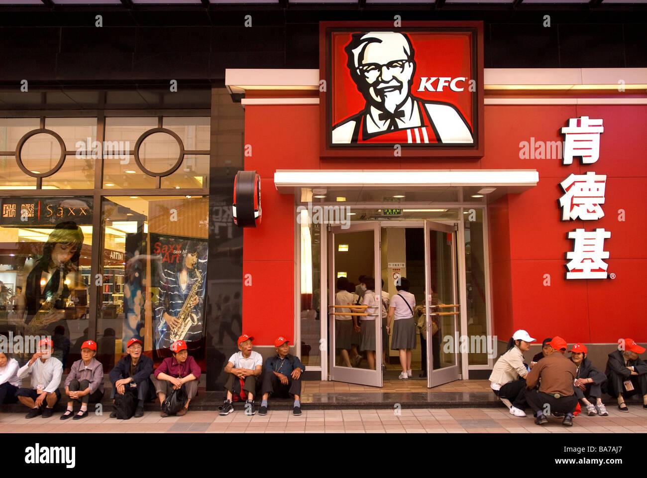 China, Beijing, KFC on the pedestrian street of Wangfujing - Stock Image