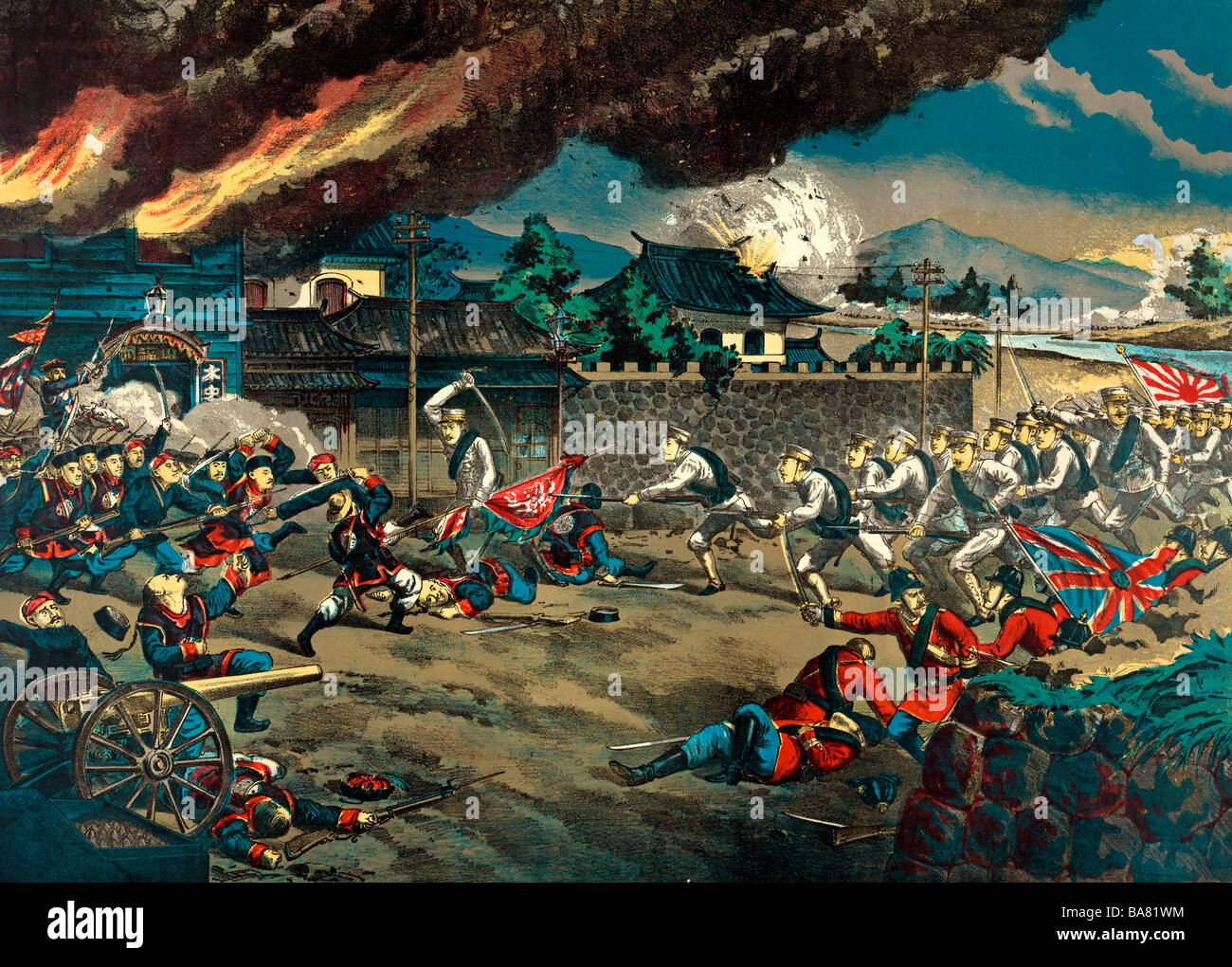 Battle at the machine works, T'ien-chin, China during the Boxer Rebellion - Stock Image