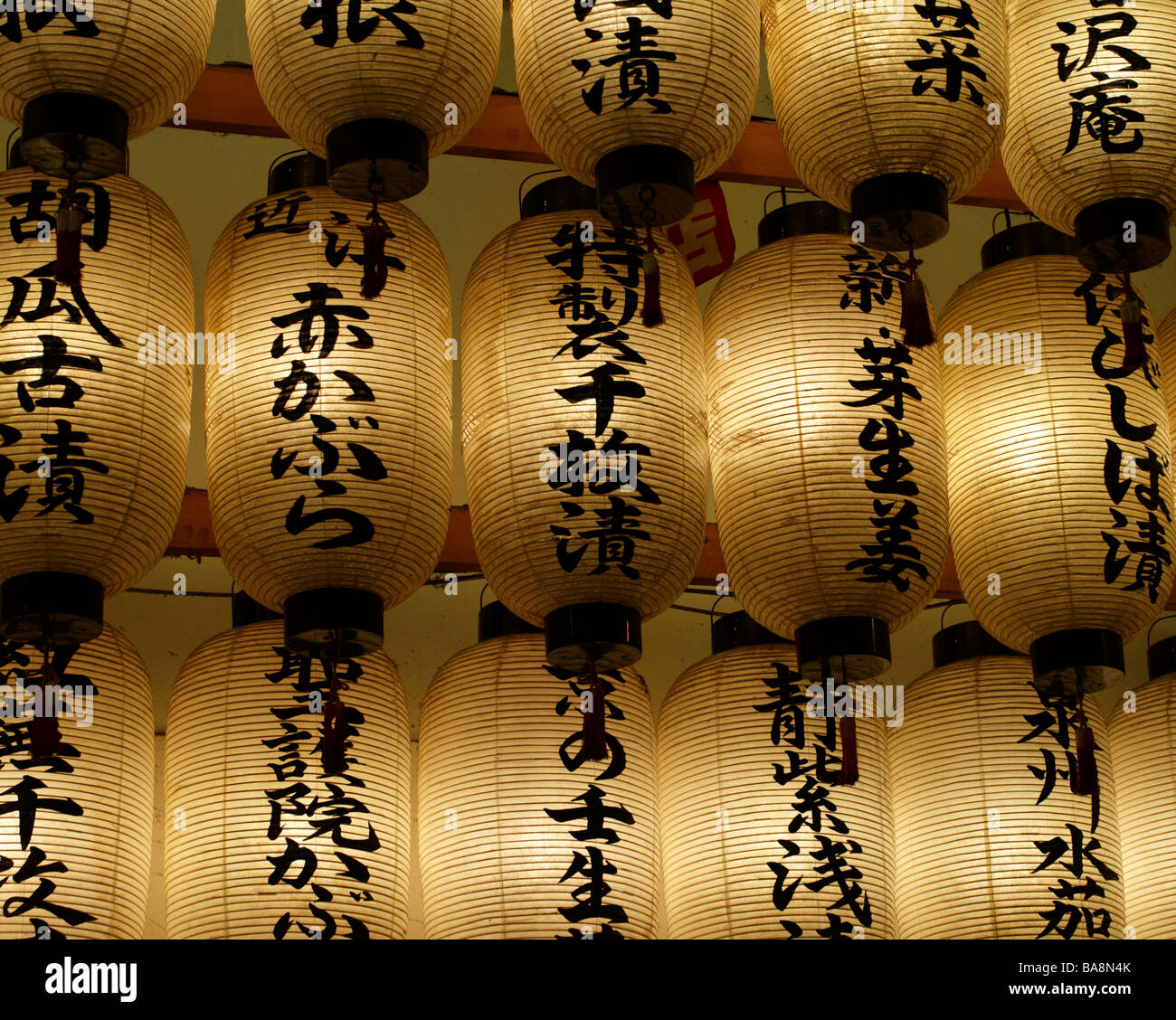 Colourful prayer lanterns and Japanese script in Kyoto, Japan - Stock Image