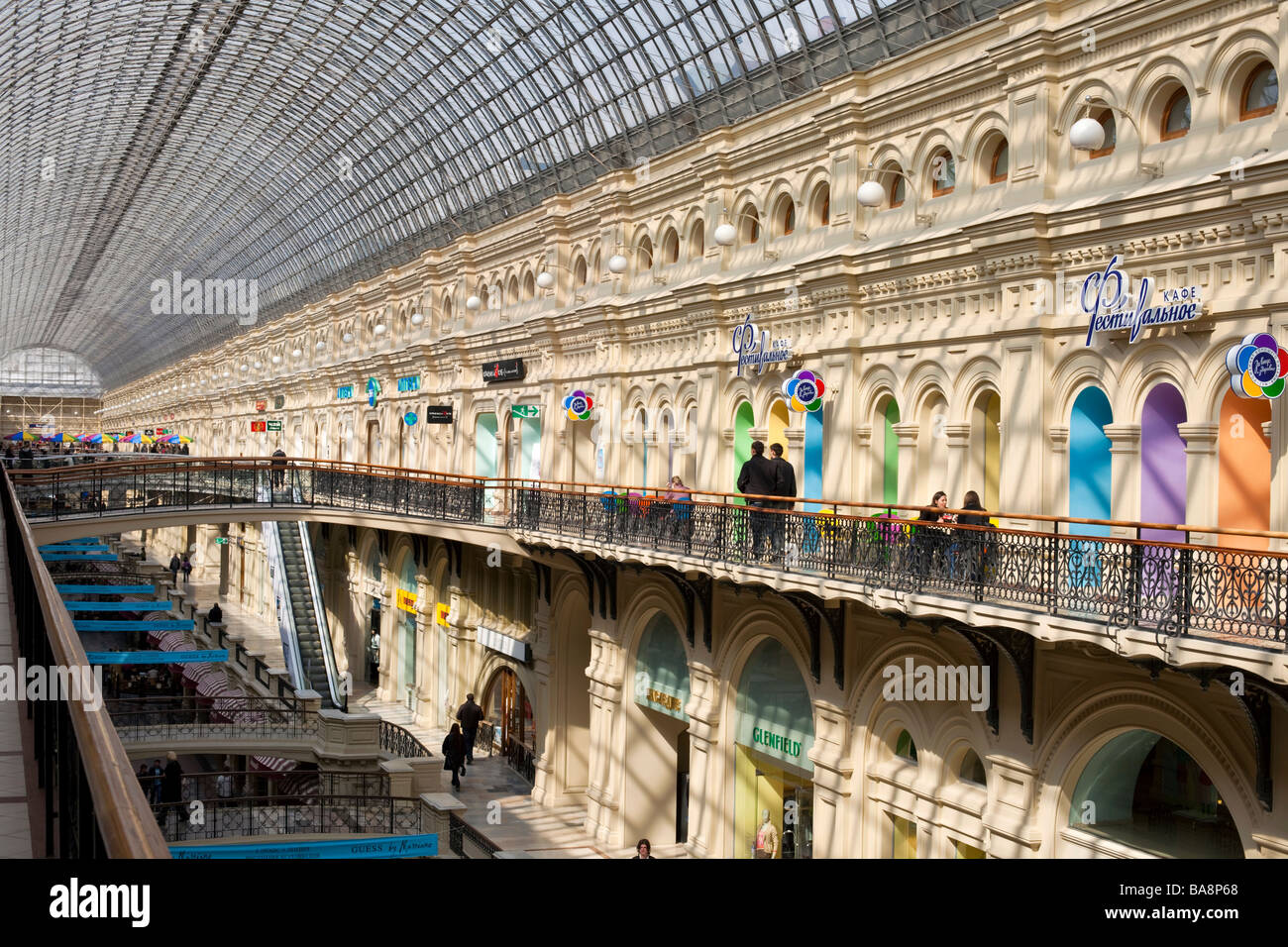 Inside of GUM luxury shopping mall, Moscow, Red Square, Russia. - Stock Image