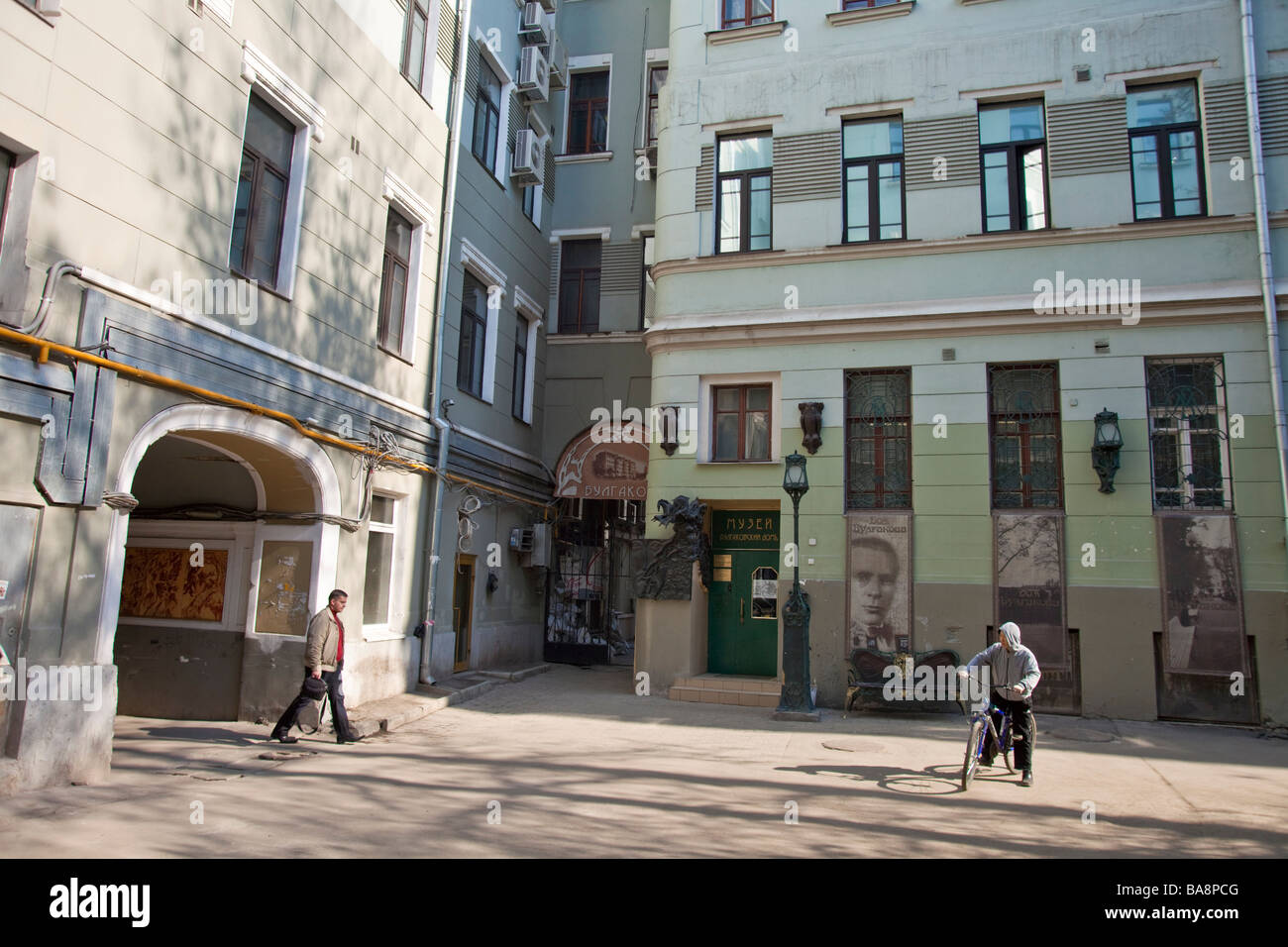 Mikhail Bulgakov house. Mikhail Bulgakov is a  Russian writer his most famous book is ' Master and Margarita' - Stock Image
