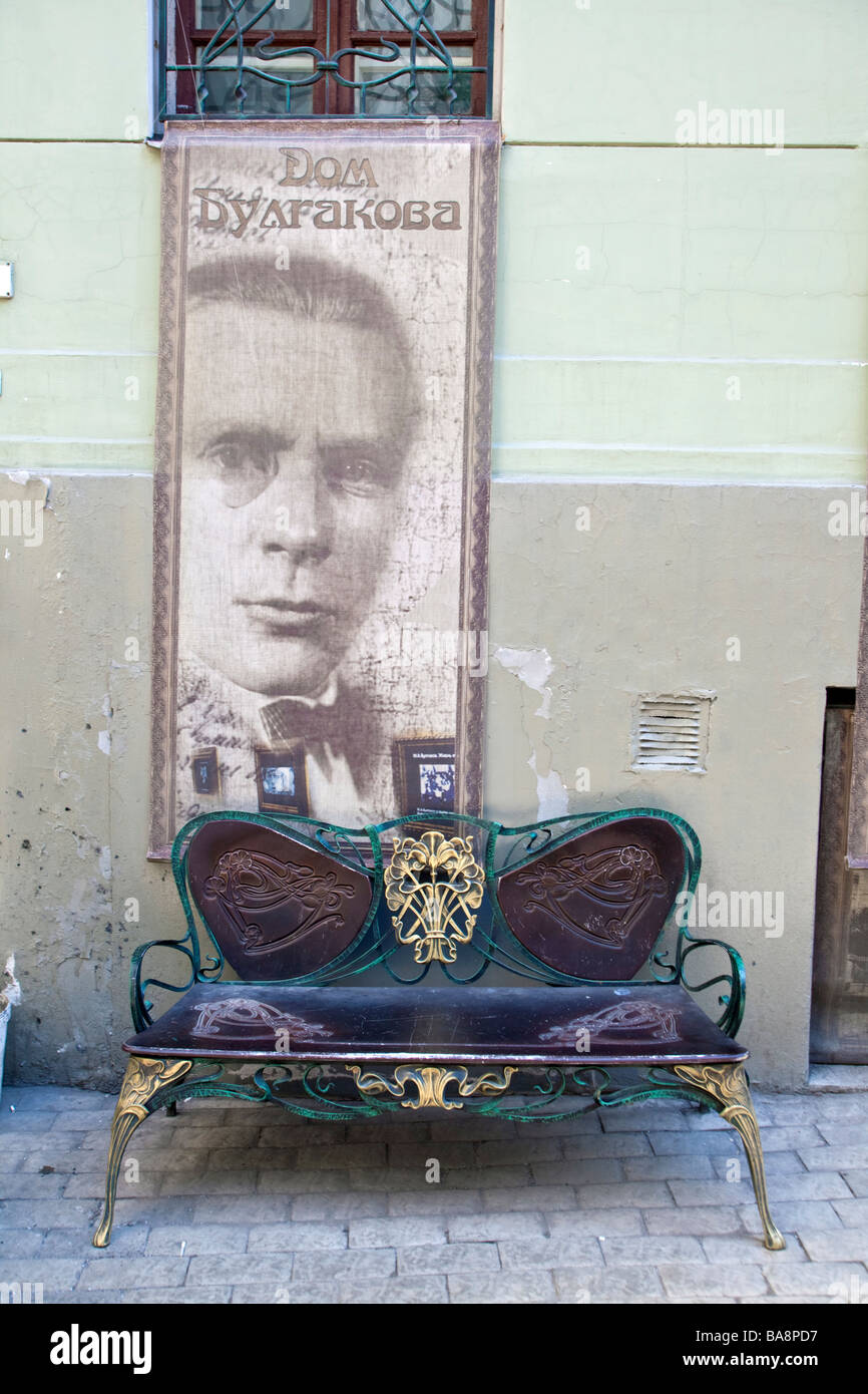 Portrait of Mikhail Bulgakov in front of his house. Mikhail Bulgakov is a  Russian writer author of  ' Master - Stock Image