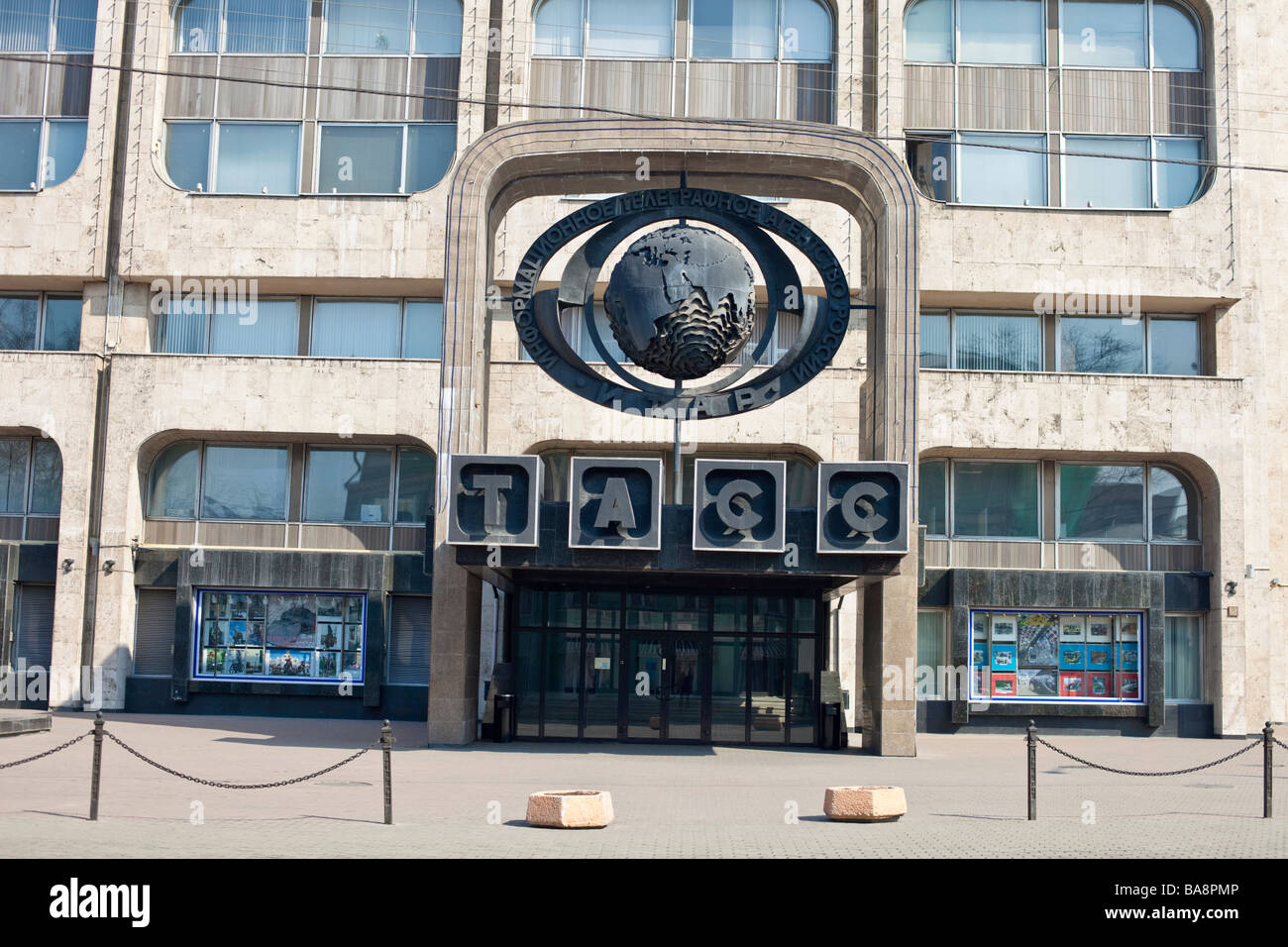 Itar - Tass , Russian news agency building in Moscow, Russia. - Stock Image