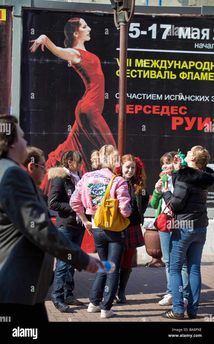 Russian youth playing on sunday on Arbat street the famous artists street in Moscow , Russia - Stock Image