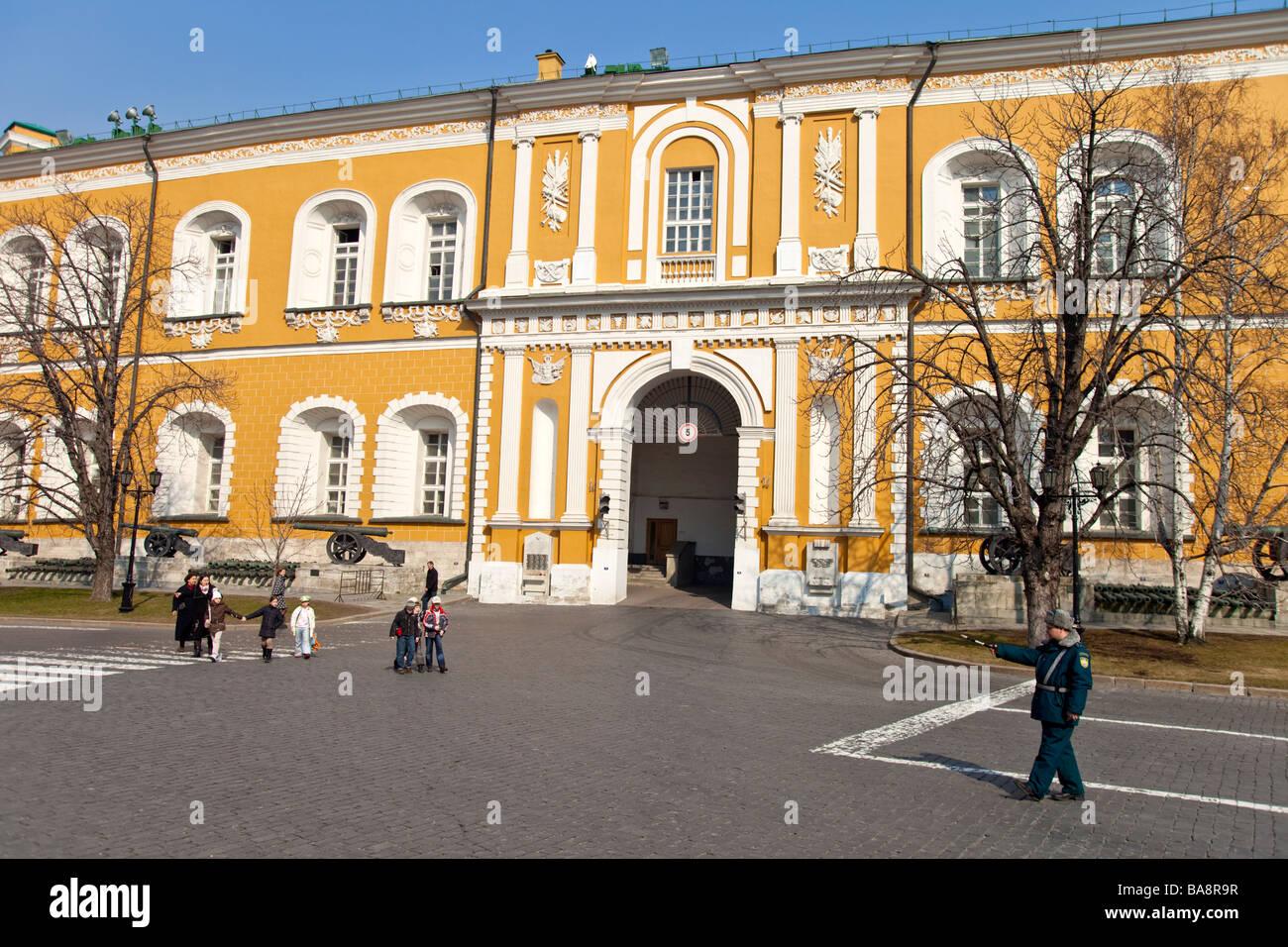 Kremlin Armoury, Moscow, Russia - Stock Image