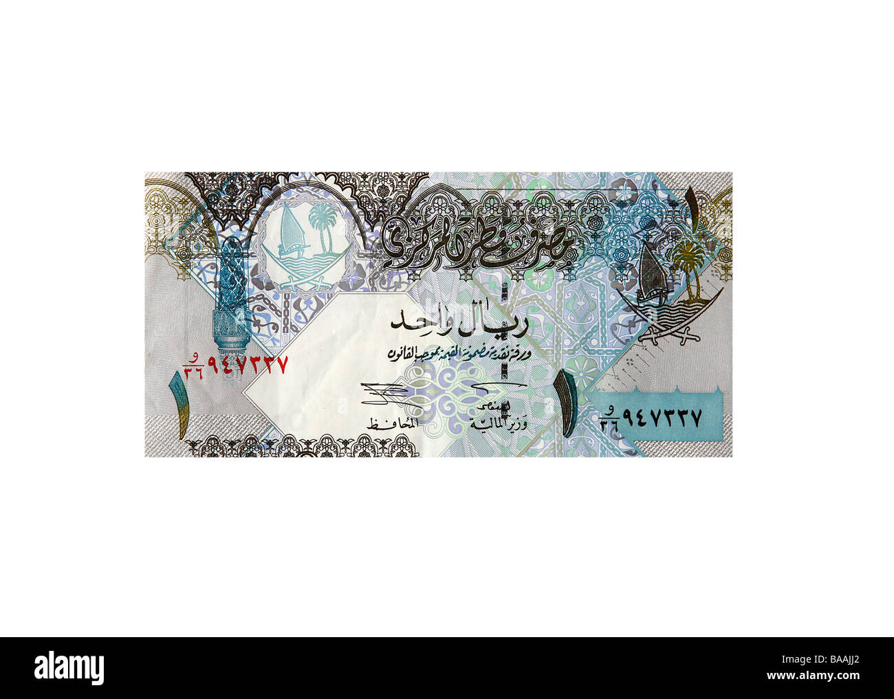 Quatari 1 Rial note cut out on white background - Stock Image
