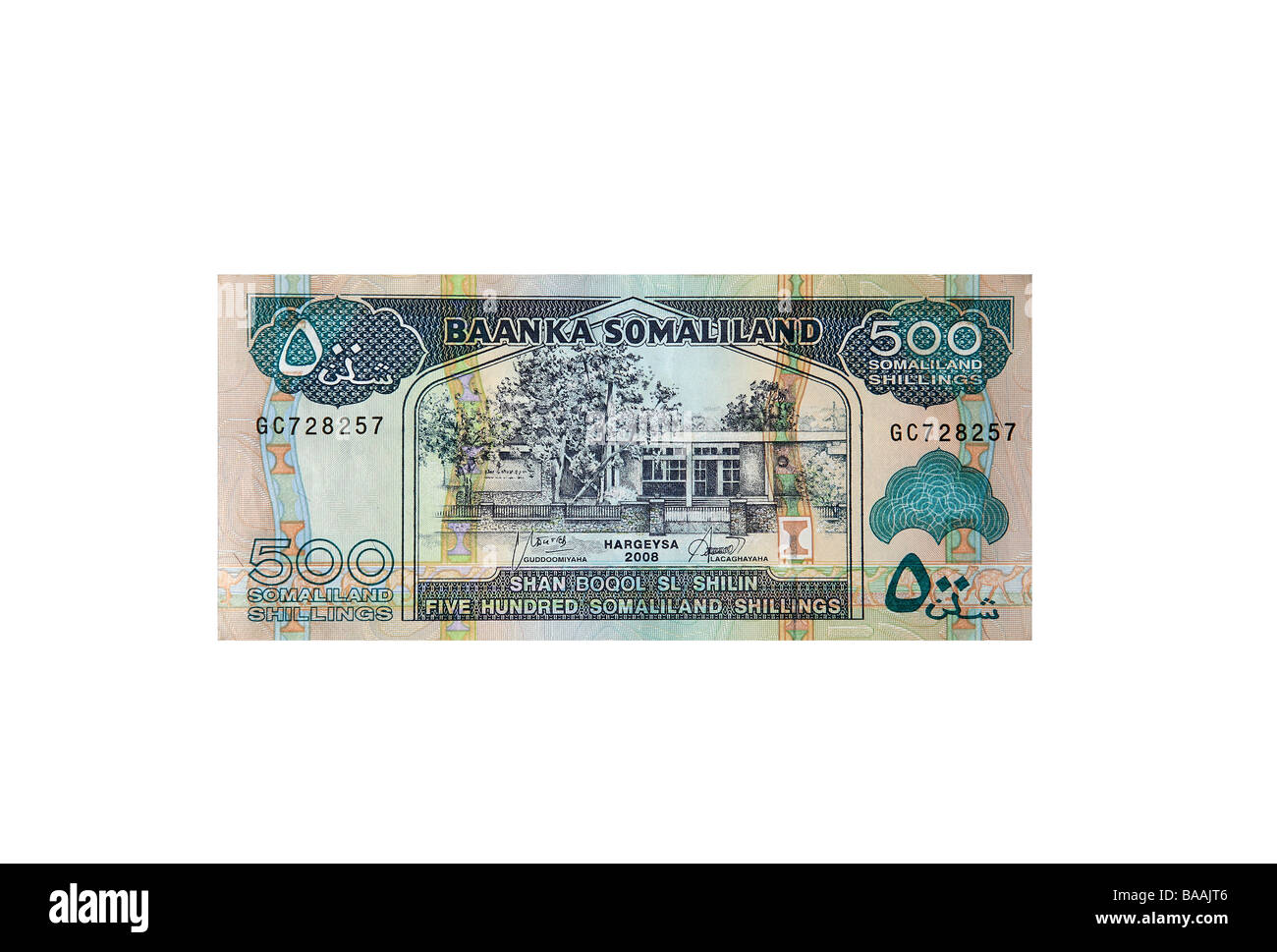 Somaliland 500 Shilling note cut out on a white background - Stock Image