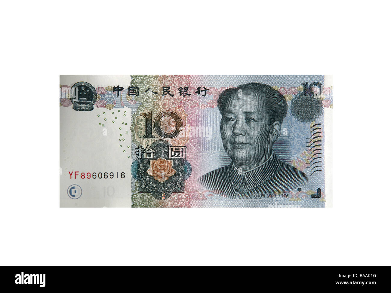 Chinese 10 RMB note cut out - Stock Image