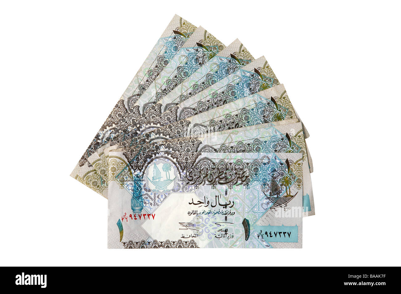 Quatari 1 Rial notes cut out on white background - Stock Image