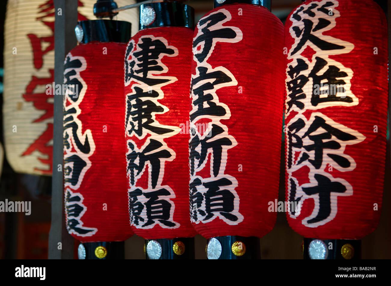 Colourful prayer lanterns and Japanese script at the Buddhist Kiyomizu-dera temple in Kyoto, Japan - Stock Image