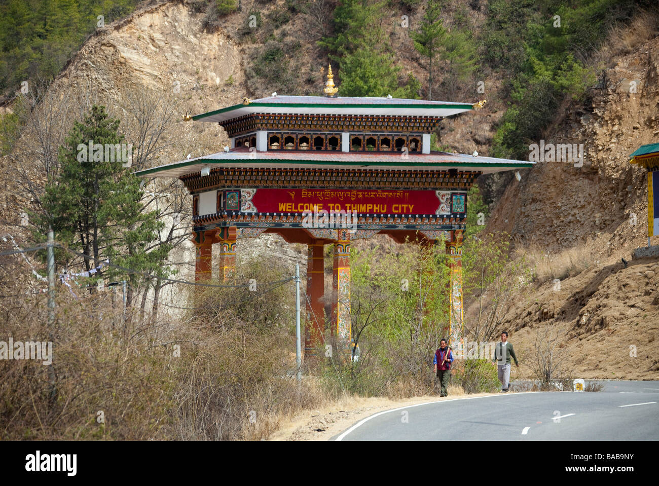 Main entrance gate of Thimphu capital city , Bhutan Asia horizontal 90669_Bhutan - Stock Image