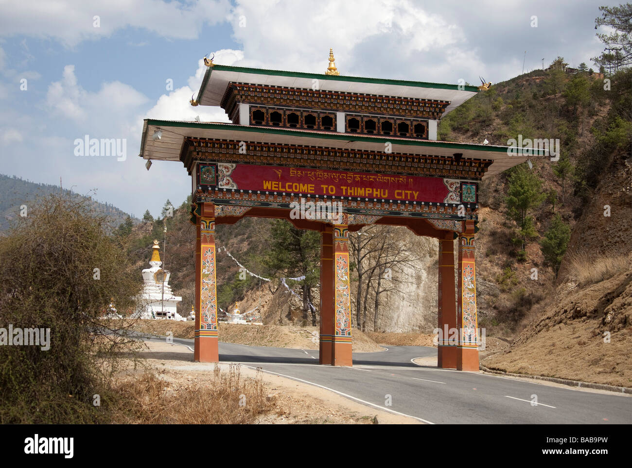bhutan gate stock photos bhutan gate stock images alamy. Black Bedroom Furniture Sets. Home Design Ideas