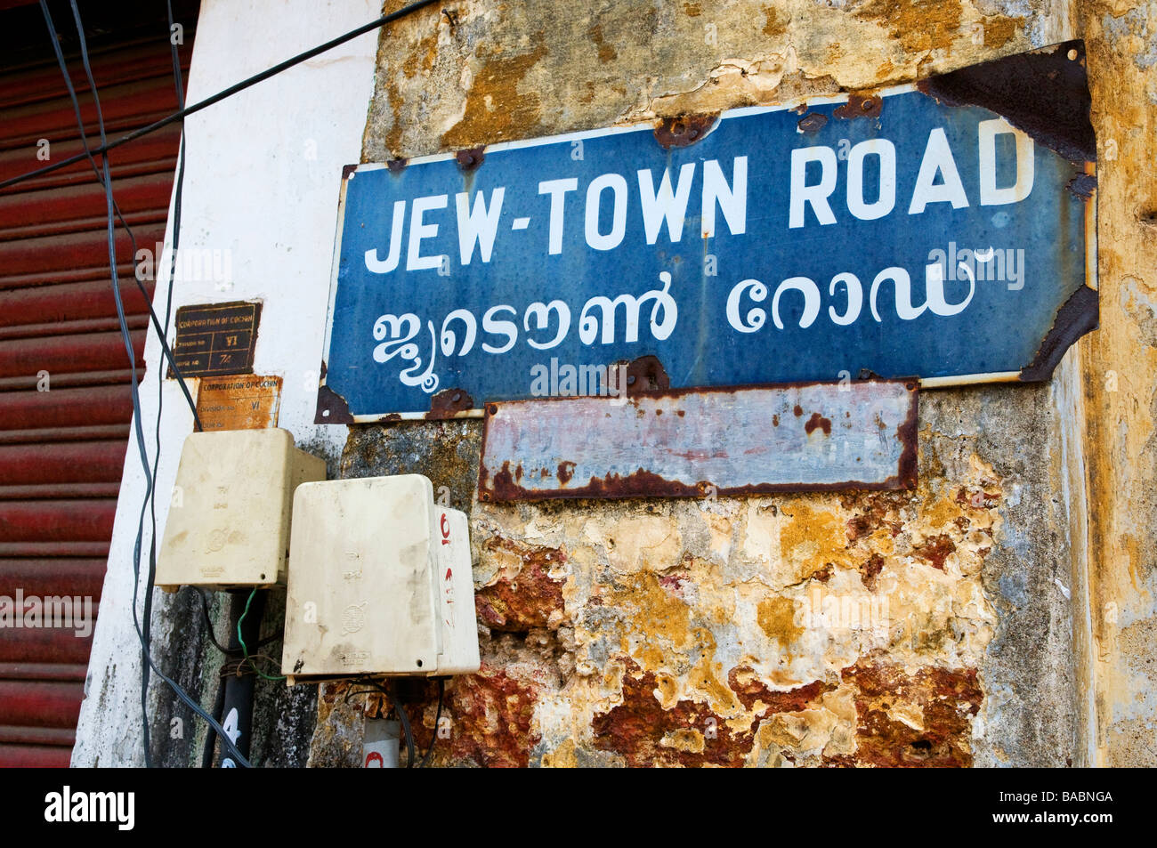 Street sign in Jew Town. Fort Cochin - Stock Image
