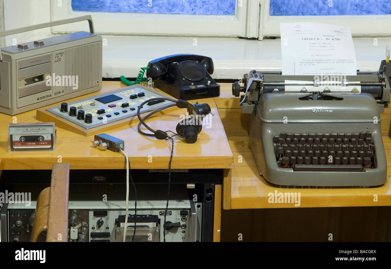 Lithuania (Baltic States), Vilnius, genocide victims museum, former KGB headquarters, Auku 2a, the telephone tapping - Stock Image