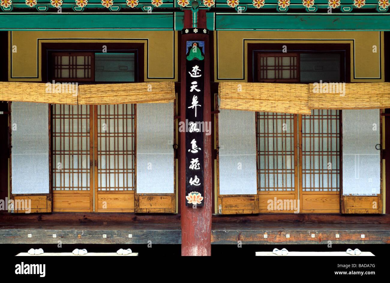South Korea, Songnisan National Park, Popchu Sa Monastery, monks cells - Stock Image