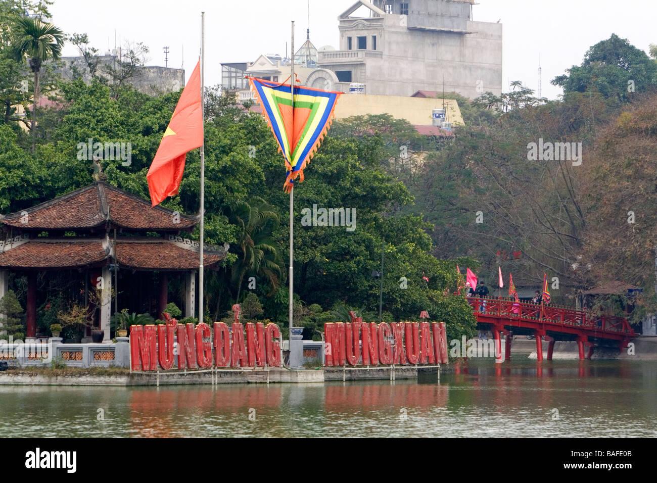 Ngoc Son Temple on Jade Island in Hoan Kiem Lake in Hanoi Vietnam - Stock Image
