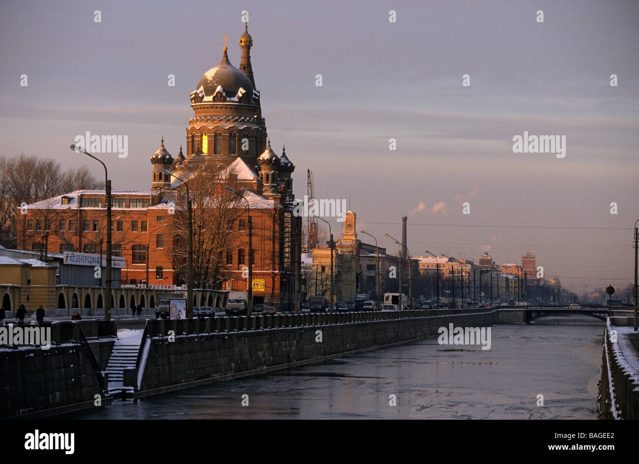 Russia, St Petersburg, listed as World Heritage by UNESCO, the edges of the Moika, neo-classical architecture and Stock Photo