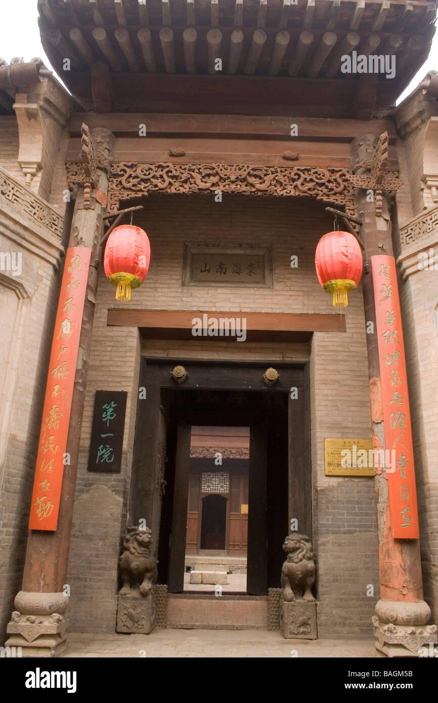 11 folk architecture Historical Qing dynasty Qianlong Residential Courtyard house in Dingcun Xiangfen County Shanxi - Stock Image