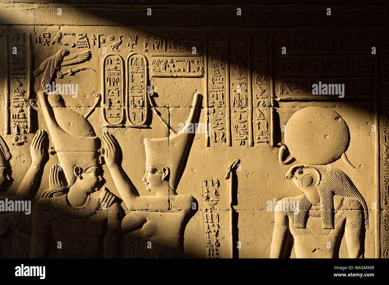 Ra Egyptian God Stock Photos & Ra Egyptian God Stock