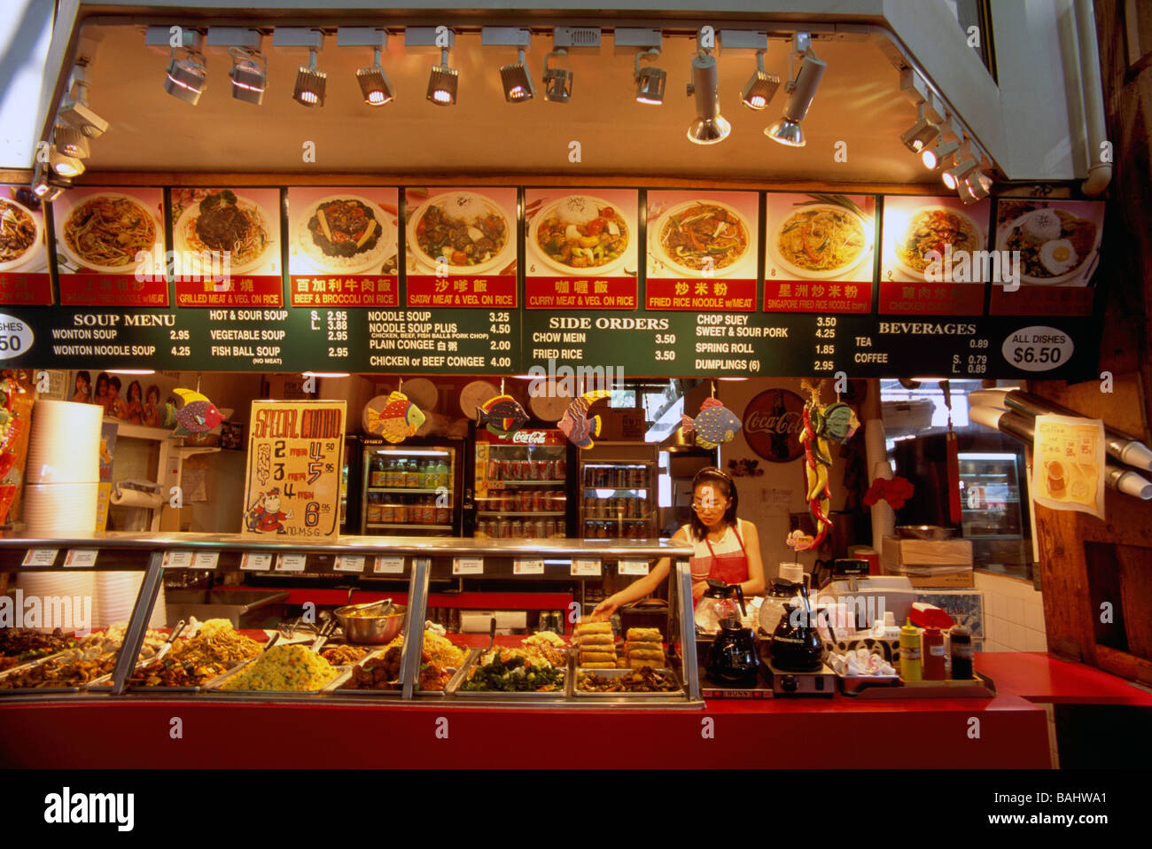 Fast Food Stall For Sale Canada