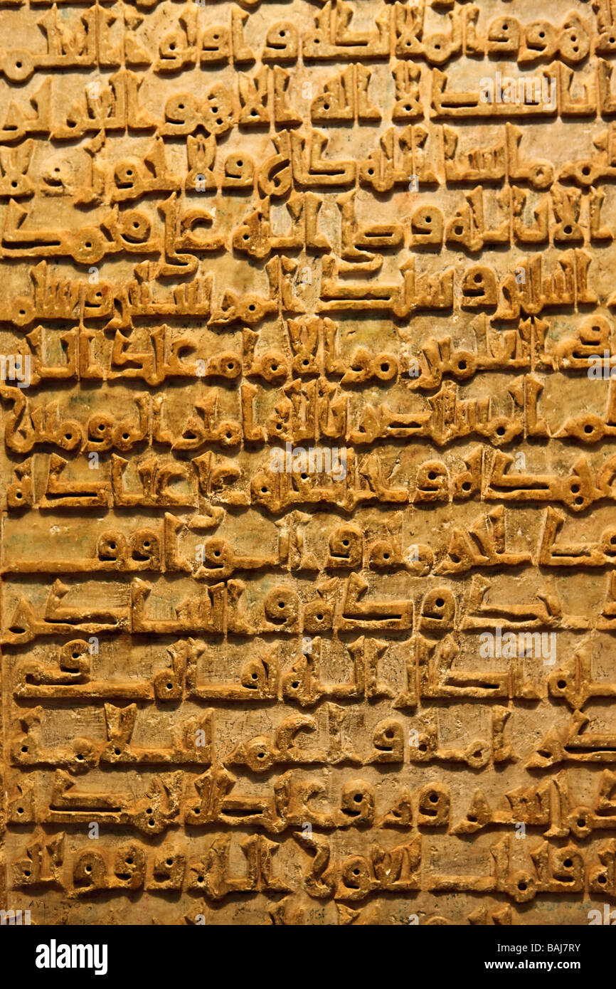 Inscripted tablet in the Museo de San Clemente in the Mezquita (Cathedral-Mosque),City of Cordoba,UNESCO World Heritage Stock Photo