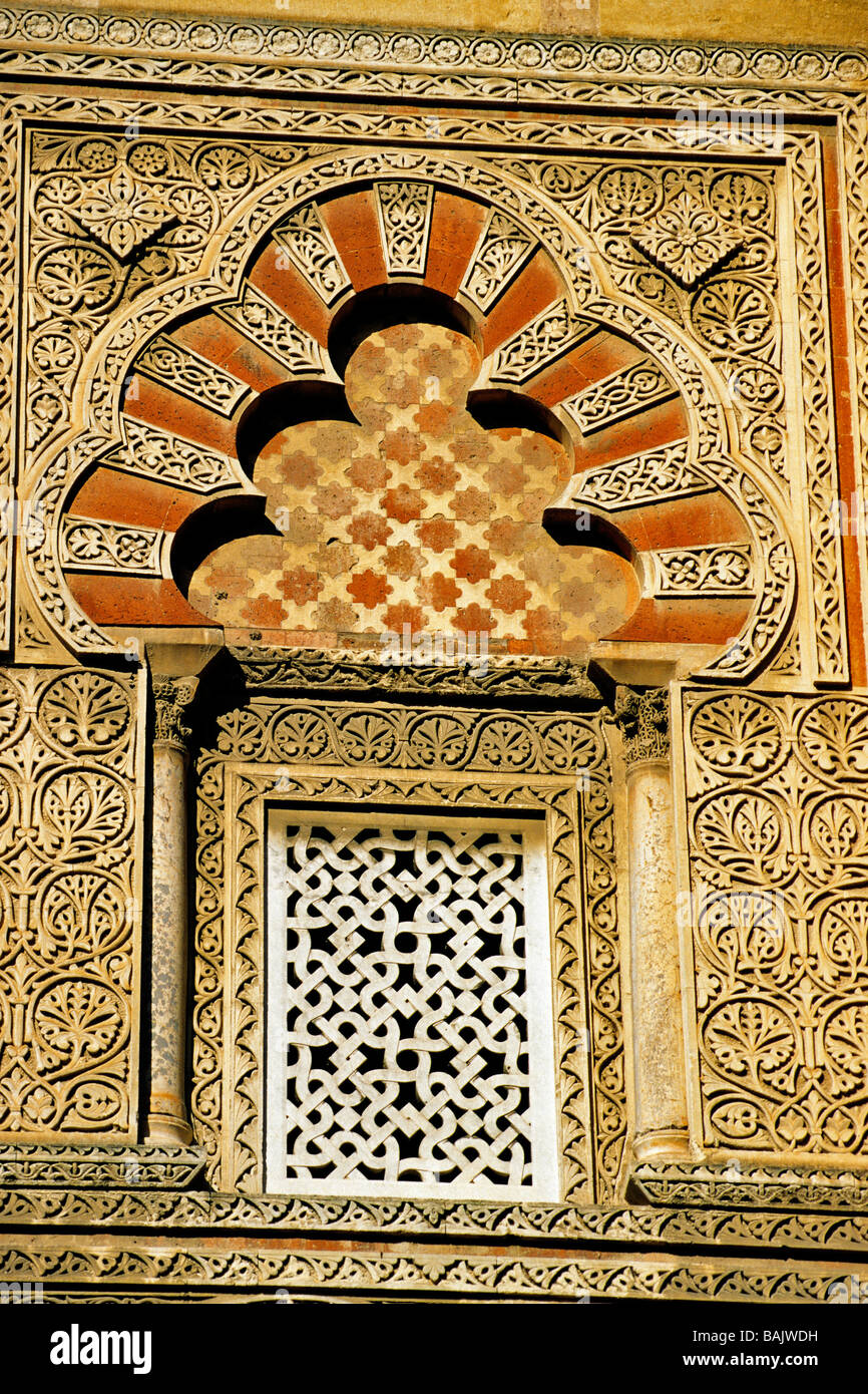 Spain, Andalucia, Cordoue, detail of la Mezquita which is very well preserved, the second biggest mosque after la - Stock Image