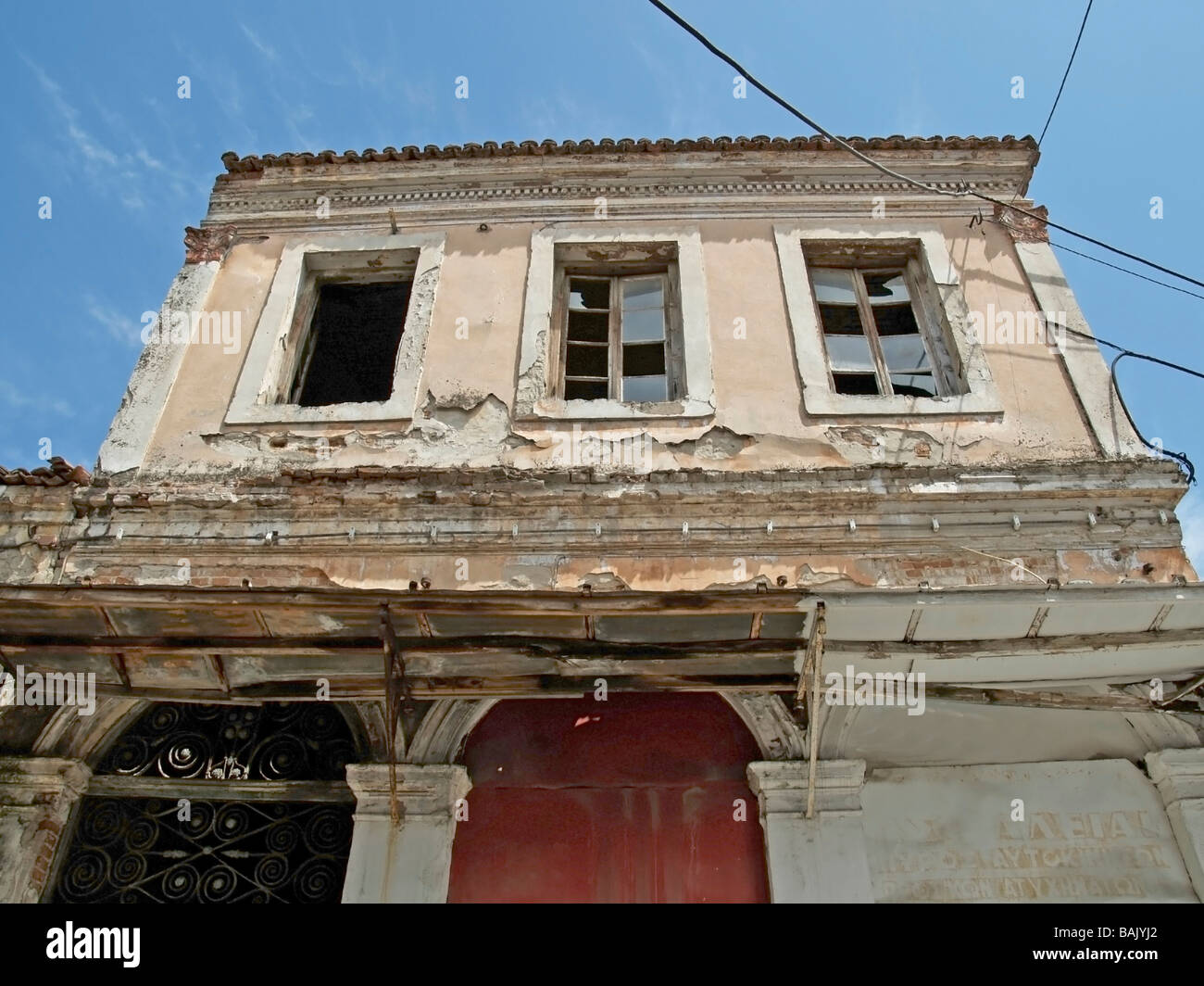 old demolished house in Thessaly Greece - Stock Image
