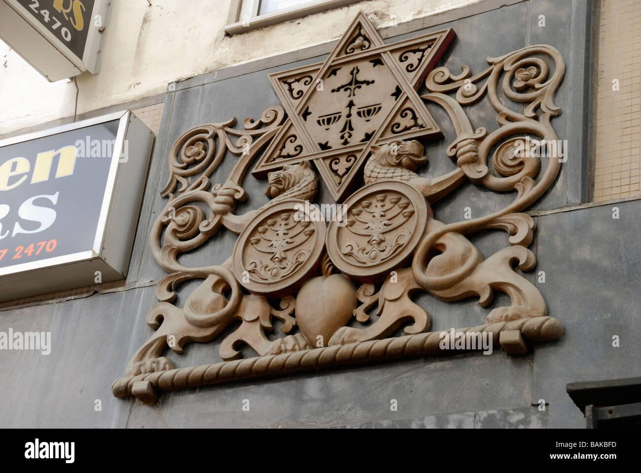 Emblem Crest Stock Photos Amp Emblem Crest Stock Images Alamy