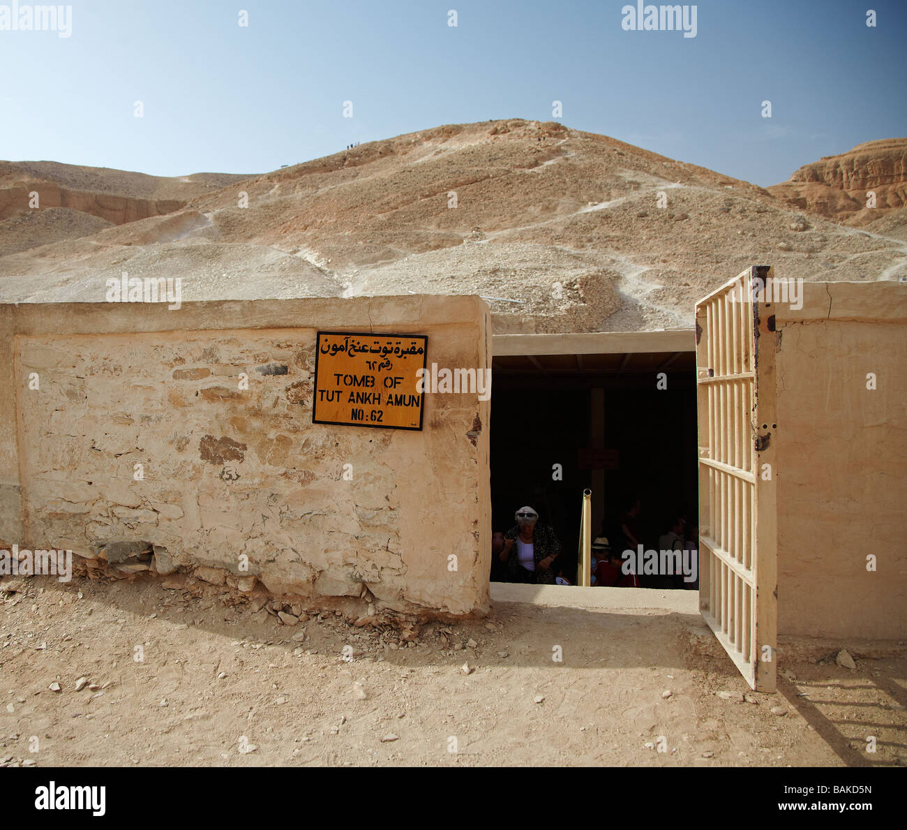 Tomb of Tut Ankh Amon in the Valley of the Kings, Luxor, Eqypt - Stock Image
