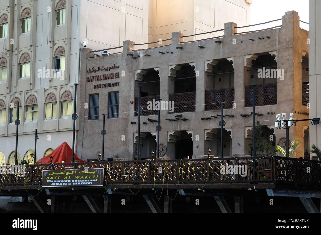 Bait Al Wakeel, one of Bur Dubai's oldest buildings - Stock Image