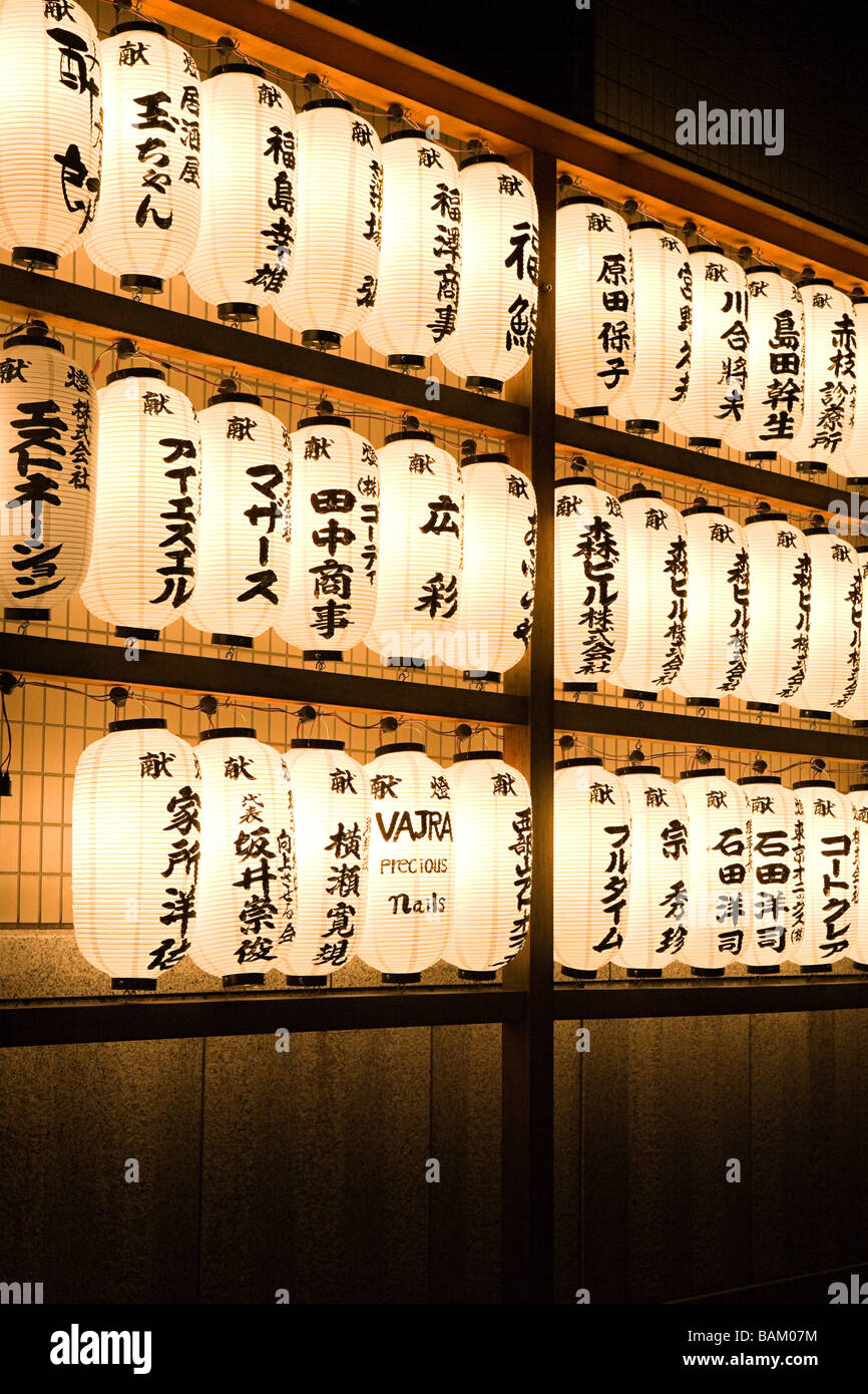 Chinese lanterns - Stock Image