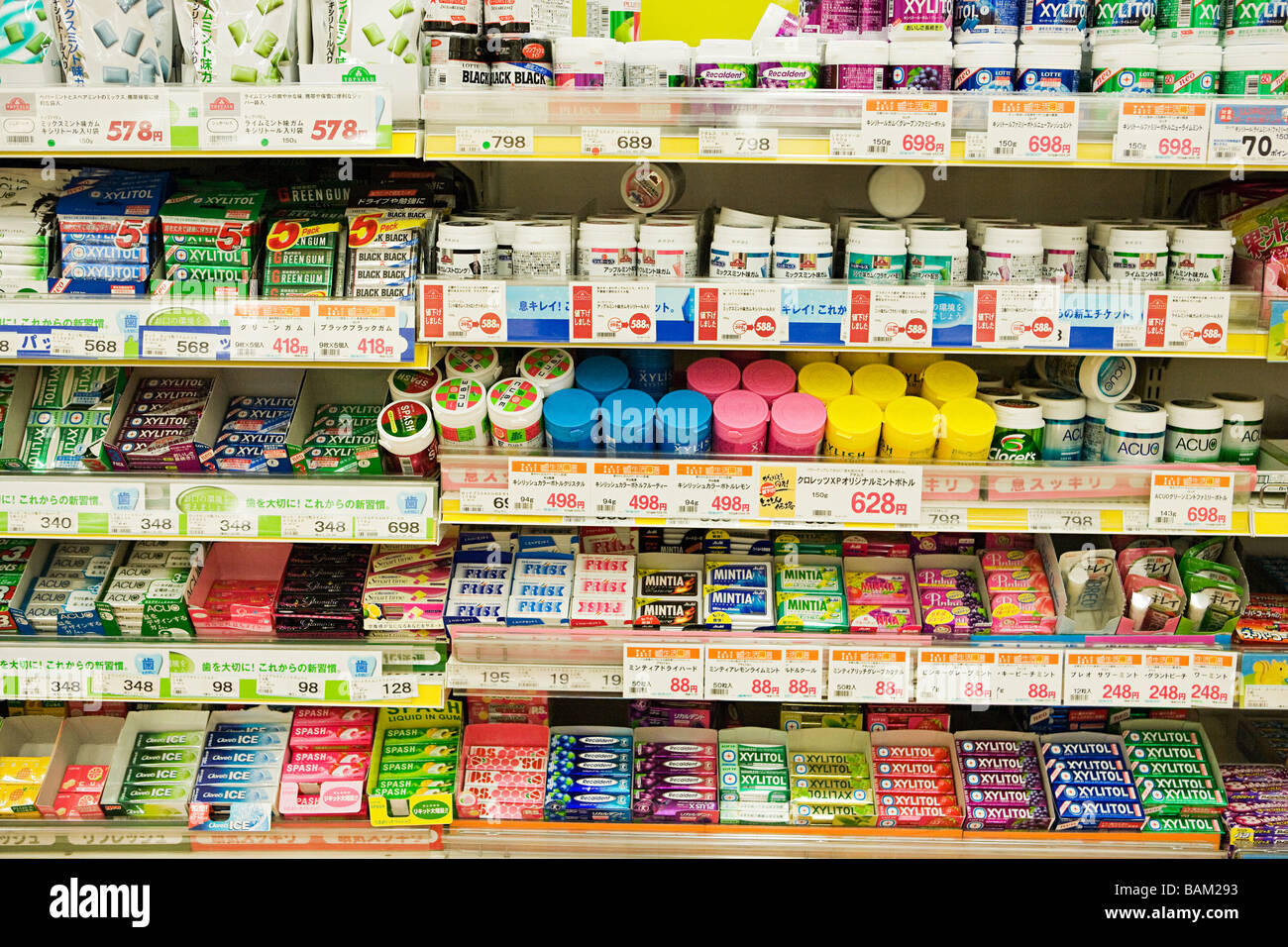 Chewing gum on a supermarket shelf - Stock Image