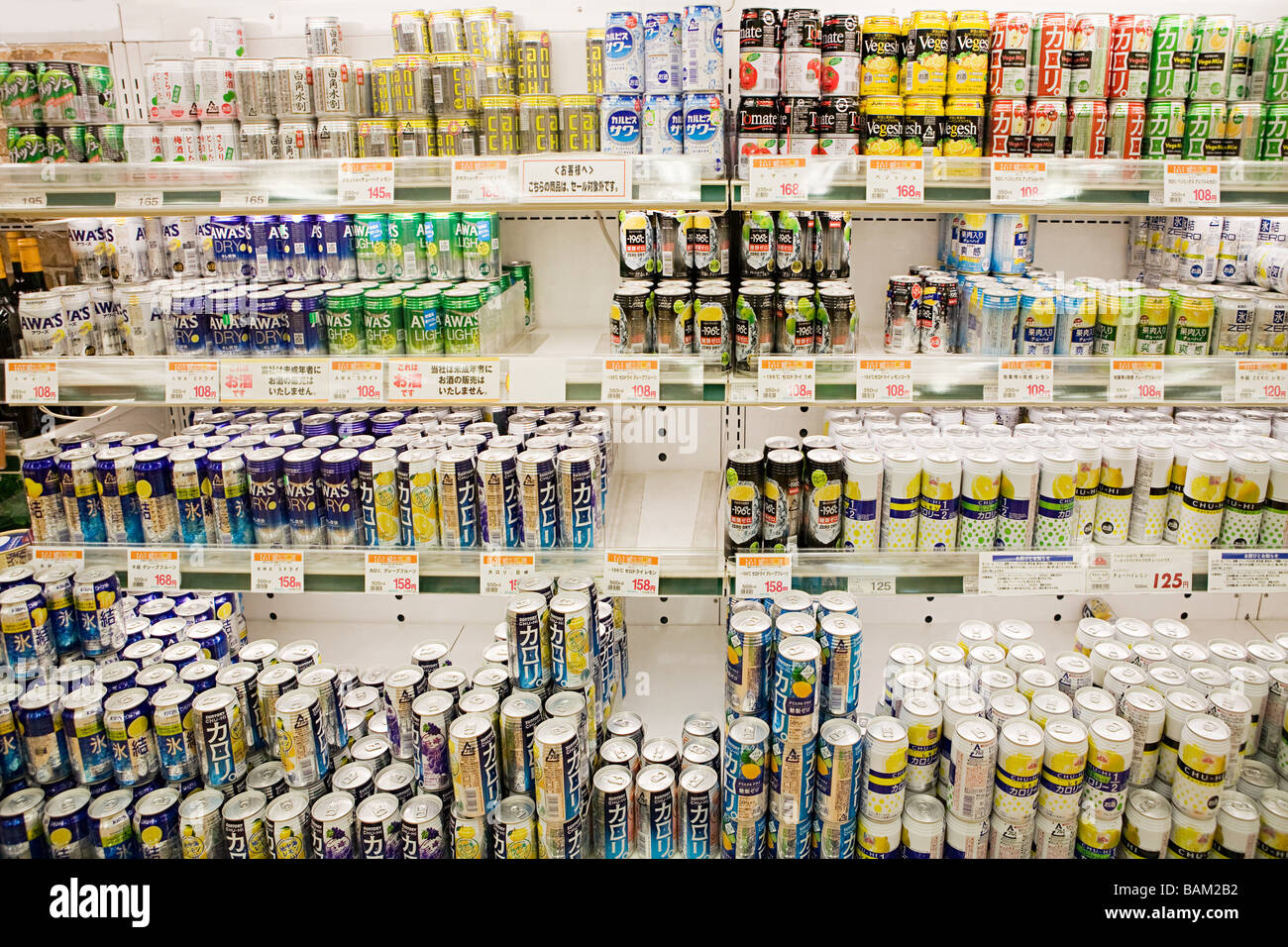 Cans of chuhai in a supermarket fridge - Stock Image
