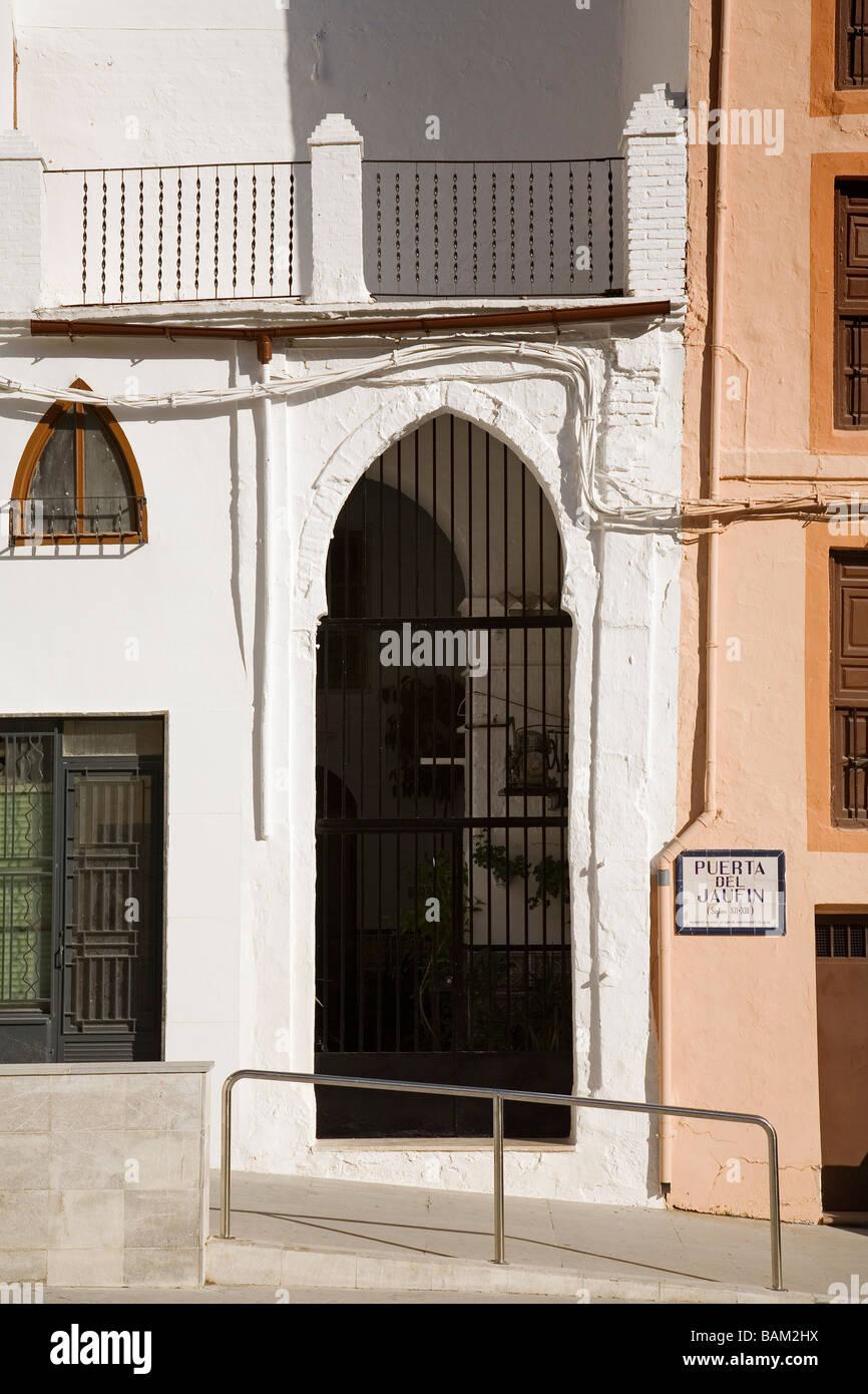 Puerta del Jaufín Loja Granada Provincia Andalucía España Jaufín Door in the Village of Loja Granada Andalusia Spain Stock Photo