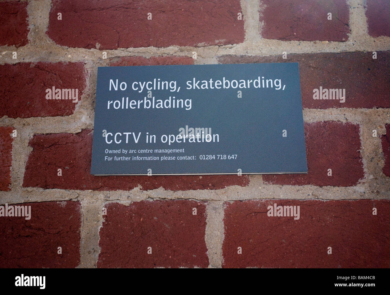privatized shopping area sign in the UK - Stock Image