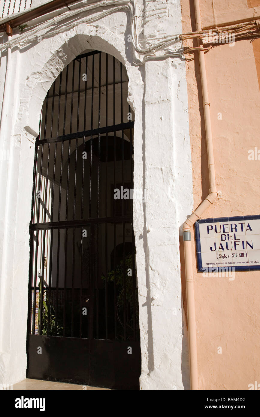 Puerta del Jaufín Loja Granada Provincia Andalucía España Jaufín Door in the Village of Loja Granada Andalusia Spain Stock Photo