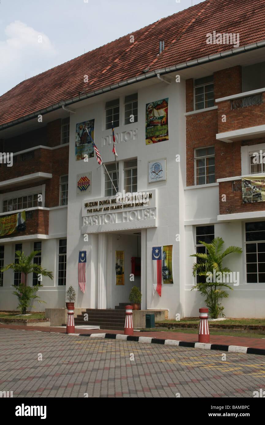 entrance to Islamic World Museum Melaka Malaysia  April 2008 - Stock Image