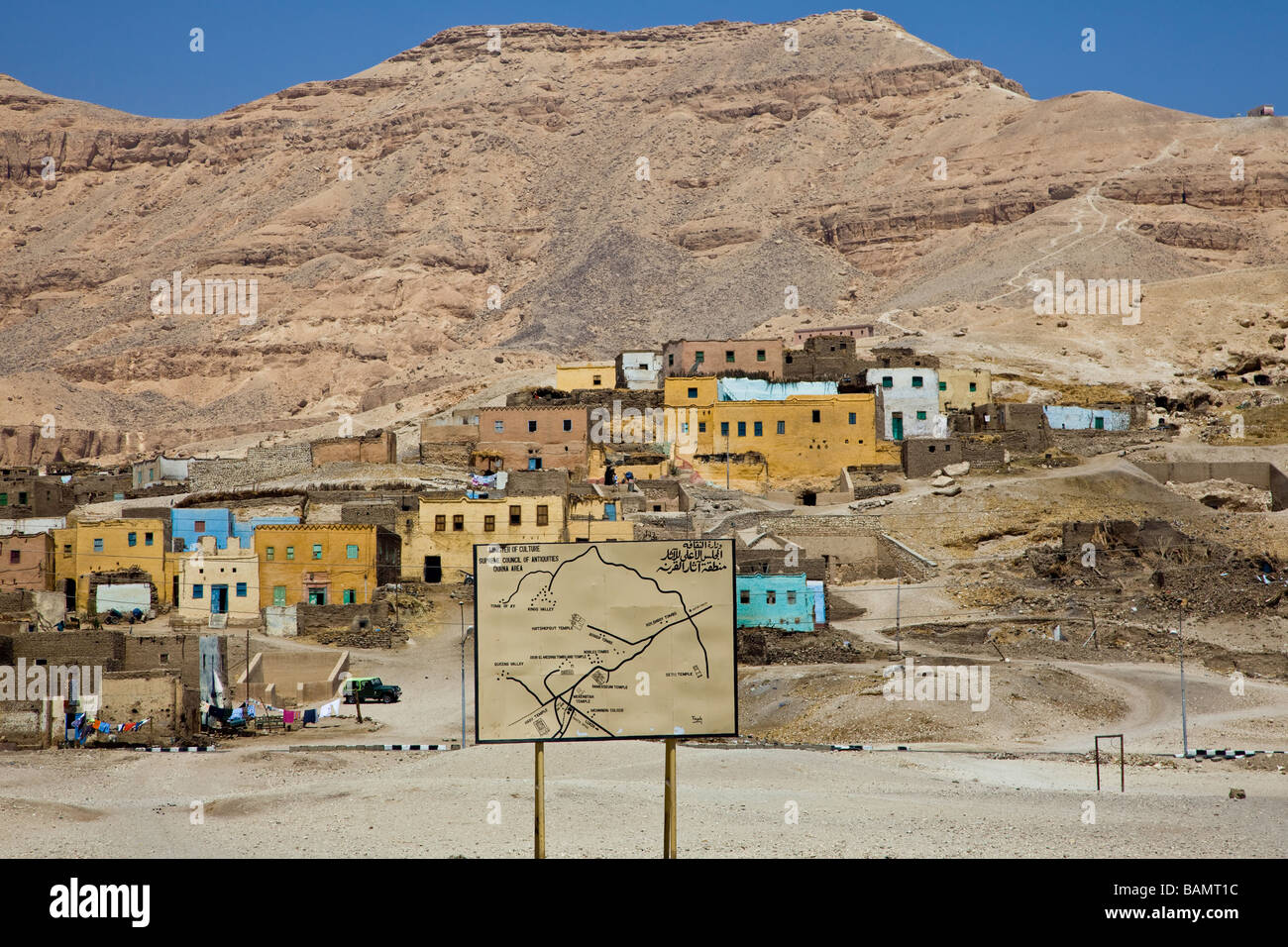 Village near the Valley of the Kings Egypt Africa - Stock Image